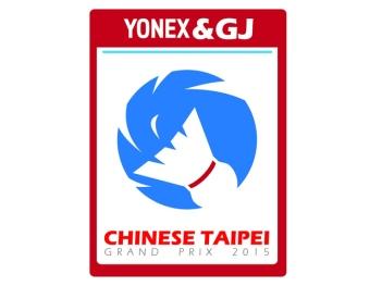 Chinese Taipei Grand Prix 2015