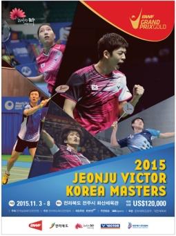 2015 KM-poster