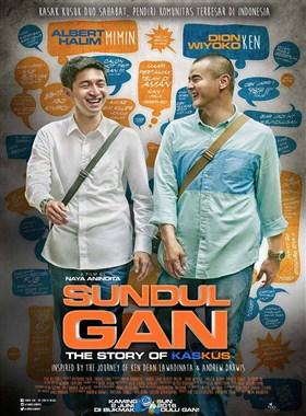 Sundul Gan