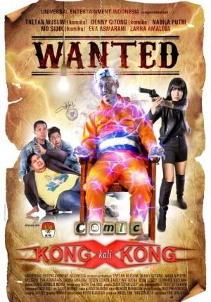 comic-kong-x-kong